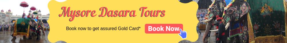 Mysore City Tour, Mysore City Sightseeing